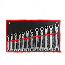 Universal Car Wrench Car Repair Tool Multi-function Wrench Ratchet Wrench Manual Tool Wrench Set