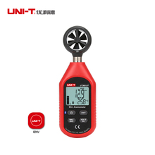 Anemometer Bluetooth Wind Digital Handheld UNI-T Android with Temperature-Ut363 BT Portable