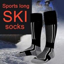 Ski Socks Thicken Winter Sports Men Women Waterproof Long Warm Breathable Outdoors Skiing Snowboarding Thermal Socks