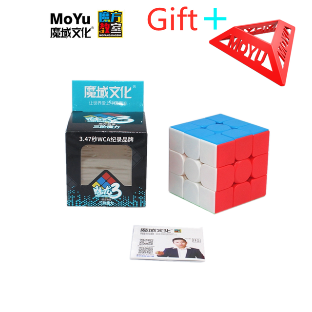 Moyu cubes MOYU meilong 3x3x3 Speed Magic Cube 3x3x3 Puzzle Cubo magico profissional neo cube Educational toys for children 2