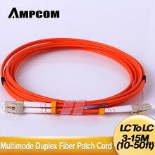 AMPCOM LC to LC Fiber Patch Cable Multimode Duplex - 50/125um OM2 - LC/UPC to LC/UPC