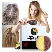 Shampoo-Bar Hair Hair-Loss-Treatment for Natural-Ingredients Ginger