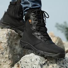 Новинка; Мужские военные тактические ботинки; Сезон осень зима;