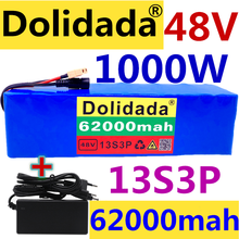 48v lithium ion battery 48v 62Ah 1000w 13S3P Lithium ion Battery Pack For 54.6v E-bike Electric bicycle Scooter with BMS+charger