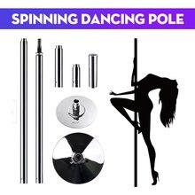 45 мм Профессиональный Серебряный Стриптизерша Pole Dance Spin Pole съемный домашний фитнес-тренажер для тренировок Pole танцевальный шест комплект