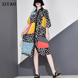 XITAO Trend Printed Dress Women Fashion Short Sleeve Single-breasted Dresses Korean Style Loose Plus Size Leisure Wild XJ4558