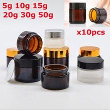 10Pcs X 5G 10G 15G 20G 30G 50G Amber Clearแก้วJarคอนเทนเนอร์เครื่องสำอางครีมโลชั่นแป้งFrosted Matteหม้อขวด