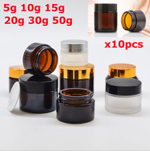 10pcs x 5g 10g 15g 20g 30g 50g Amber Clear Glass Jar Container Cosmetic Cream Lotion Powder Frosted Matte Pot Travel Bottle