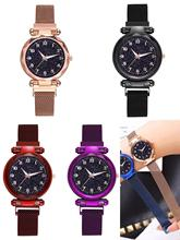European and American magnet milan net with star digital watch womens fashion quartz hot style