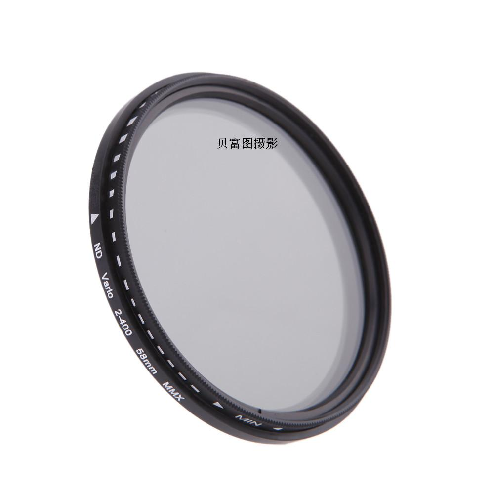 SLR Adjustable ND2-400 Dimming Medium Gray Density Mirror 37/40.5/52/55/58/62/67/72/77mm