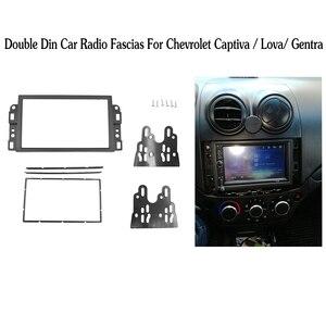 Image 1 - Двойная Рамка для автомобильного DVD плеера 2 Din, адаптер для аудио фитинга, комплекты для отделки приборной панели, Fascia Для Chevrolet Captiva/Lova/Gentra/AVEO