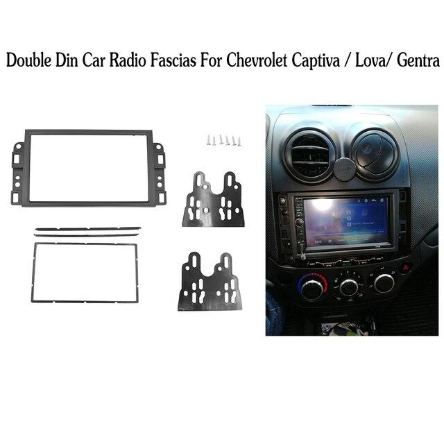 Двойная Рамка для автомобильного DVD плеера 2 Din, адаптер для аудио фитинга, комплекты для отделки приборной панели, Fascia Для Chevrolet Captiva/Lova/Gentra/AVEO