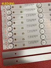 New 30 PCS/lot 6LED LED backlight strip for Polar 32LTV2002 JL.D32061330 081AS M E348124 MS L1343 L2202 L1074 V2