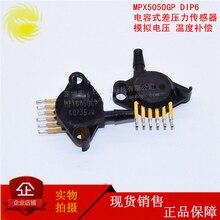 1PCS MPX5050GP SIP 6 MPX5050G SIP6 MPX5050 5050 50kPA 차압 센서 재고 있음