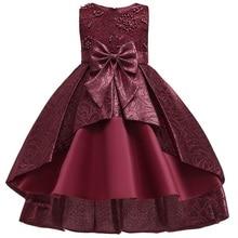 Подружка невесты, вышитая блестками, принцесса надела платье с жемчужным хвостом, первое вышитое платье для девушек для вечерние ринки Eucharist