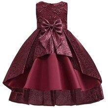 花嫁介添人のhonor刺繍スパンコール王女身パールテールドレス女の子初の刺繍ドレス聖体パーティー