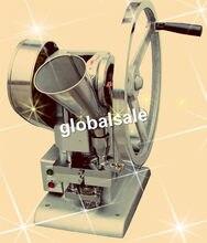 Livraison gratuite TDP1.5 machine de presse à comprimés à poinçon unique TDP-1.5 machine de presse à pilules/fabrication de pilules/pressage de comprimés