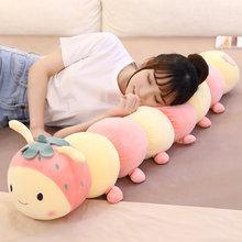 Bonito frutas caterpillar boneca brinquedo de pelúcia confortos crianças dormindo travesseiro longo menina boneca