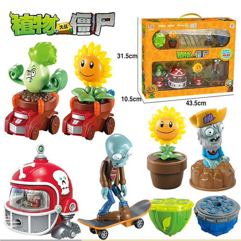 เกม PVZ พืช Vs Zombies Peashooter พีวีซี Action Figure ของเล่นของขวัญของเล่นเด็กคุณภาพสูงกระเป๋า OPP figma ตุ๊กตา