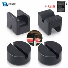 BENOO – adaptateur de coussin de cric en caoutchouc, 2 Types, pour support de cric, 2-4 tonnes, protecteur universel noir pour levage de voiture, 4 paquets