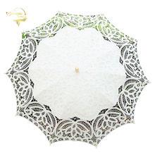 Модный женский зонт белого и бежевого цвета с вышивкой из хлопка