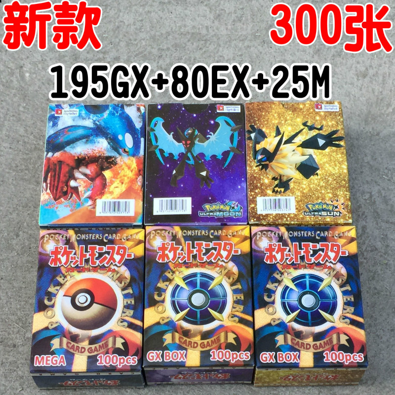 TAKARA TOMY 300pcs GX Pet Elf Magic Baby Pokemon Card Popular Interactive Card Game