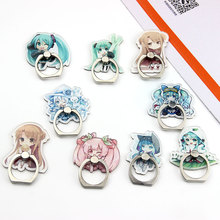1 Pc Universal Hatsune Miku font b Phone b font Holder Stand 360 Degree Acrylic Finger