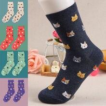 Direct Deal Fashion Women Lovely Cute Cat Socks Animal Cartoon Cotton 5 Colors 1 Pair
