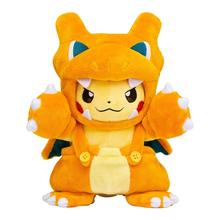 high quality Anime 20cm Pikachu Plush Toys Collection Doll For kids boy gril baby toys Christmas Gift