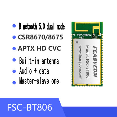 Bluetooth 5.0 CSR8670 supports APTX audio intercom module|  -