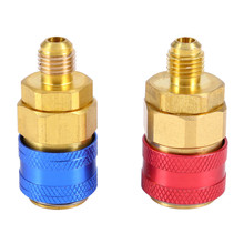 1 Pair Freon R134A H/L Auto Car Quick Coupler Connector Brass Adapters Air Conditioning Refrigerant Adjustable AC Manifold Gauge