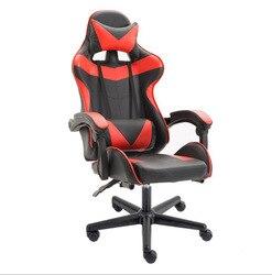 Domowe krzesło do pracy na komputerze rozkładany fotel gamingowy biuro podnoszące krzesło do pracy na komputerze ergonomiczne biuro obrotowe Cha