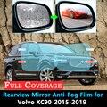 Полноэкранная Защитная пленка для VOLVO XC90 XC 90 2015 2016 2017 2018 2019, непромокаемые противотуманные аксессуары для заднего вида, автомобильные наклей...