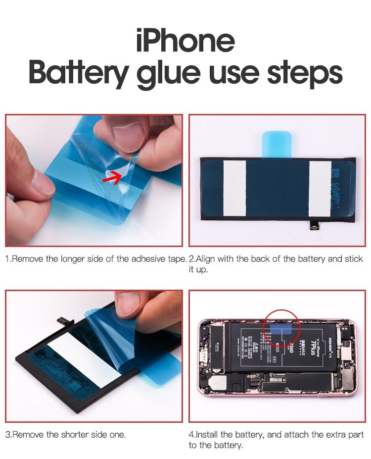 新版电池胶使用