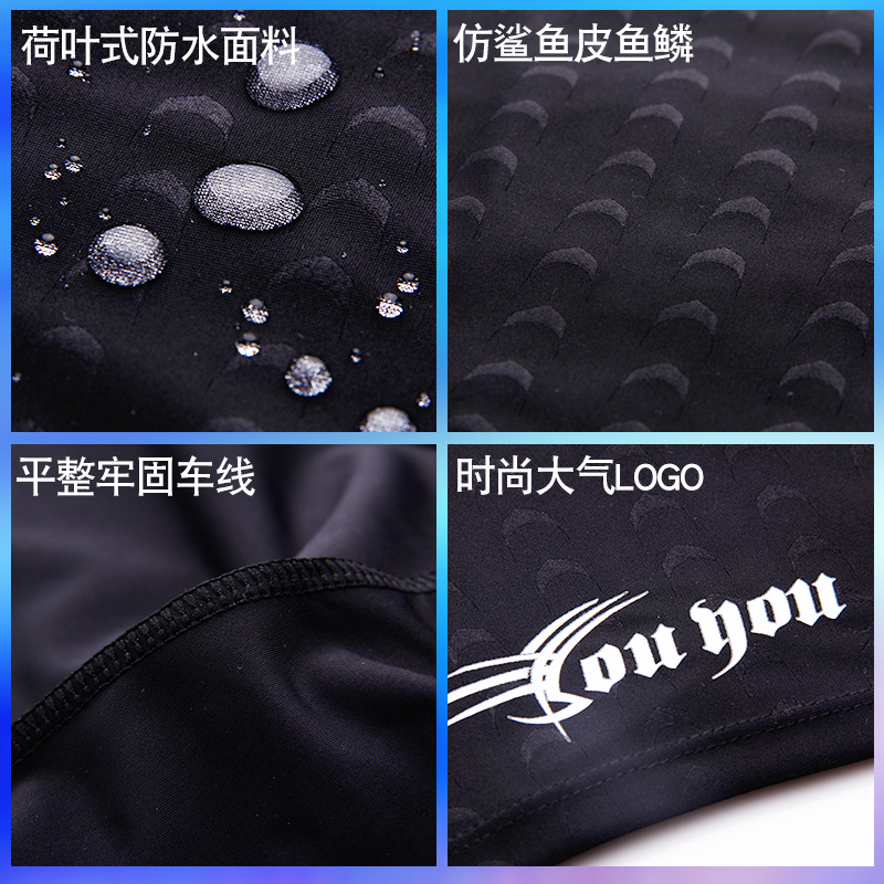 Suitable For Woo Men Waterproof Skate Board Boxer Bathing Suit Swimming Trunks Shark Skin Game Comfortable Breathable Fashion Bu