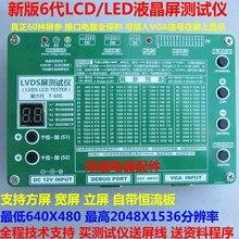 ЖК-дисплей/светодиодный ЖК-телевизор/дисплей для технического обслуживания экрана тестер er lcd LVDS экран инструмент для тестирования