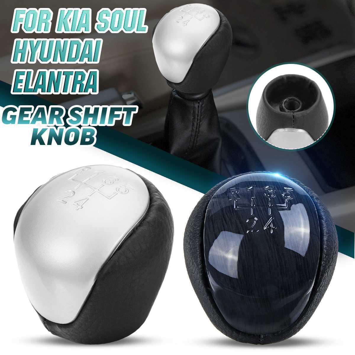 Perilla de palanca de cambios de coche de 5 velocidades, palanca de cambio Manual para Kia Forte Soul para Hyundai Elantra I30