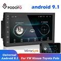 Автомагнитола Podofo  2 DIN  2.5D  GPS  Android  навигация  экран 7 дюймов  универсальный мультимедийный проигрыватель для Volkswagen/Nissan/Hyundai/Kia/Toyota