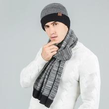 Evrfelan 2 шт. зимняя шапка Зимний шарф набор для мужчин трикотажные зимние комплекты теплая плотная вязаная шапочка набор шарфов смешанных цветов