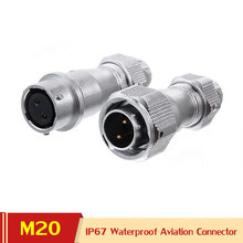 WY20 Multi Core Quick Electrical Connector Waterproof IP67 Outdoor LED Lighting Cable Wire Auto Connectors 2 3 4 5 7 9 12 15 Pin