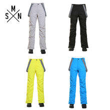 SMN сноуборд брюки для взрослых мужчин сплошной цвет ветрозащитный водонепроницаемый дышащий теплый зимний открытый сноуборд-нагрудник спортивные брюки