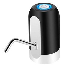 Water Dispenser Electric Portable Gallon Drinking Bottle Switch Smart Wireless Water Pump Water Treatment Appliances 1pc electric water pump dispenser gallon bottle plastic drinking portable button switch hot cold water dispensers