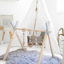 Скандинавские простые деревянные украшения для детской комнаты, деревянная стойка для фитнеса для новорожденных детей