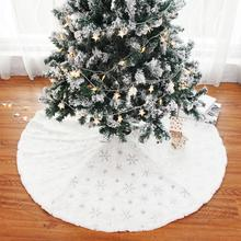 90/122 см Рождественская елка юбка основа коврик Покрытие орнамент с рождественской елкой украшения рождественской елки плюшевая Рождественская елка юбка