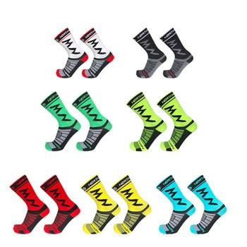 Sport Outdoor Pro Cycling Socks Men Running Socks Breathable Comfortable Bikes Compression Socks vihir men professional compression breathable quick dry low cut outdoor sport socks running socks cycling hiking climbing socks