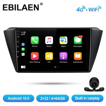 EBILAEN Android 10.0 Car Multimedia Player For Skoda Fabia 2015 2016 2017 2018 Autoradio GPS Navigation DSP IPS Headunit Stereo image