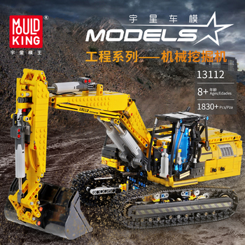 Compatible Lepining 8043 City Technic RC Engineering Car Series Excavator Truck Model Building Blocks Bricks Toys For Children new 50pcs cross axle series bricks model building blocks toy boy technic parts children toys compatible with lego bricks