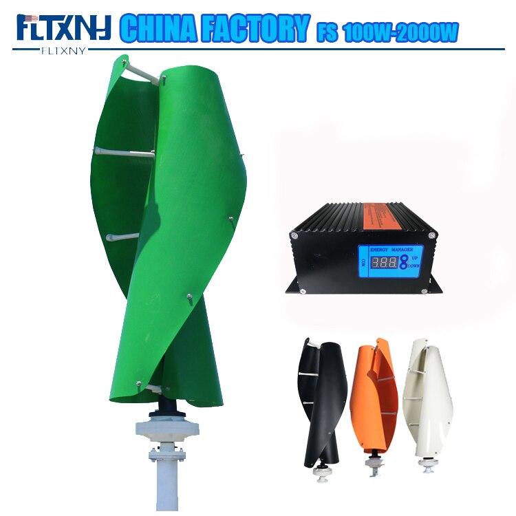 Fltxny turbina eólica vertical, turbina eólica vertical 3 fase 12v 24v 48v 96v 600w gerador de vento vertical sem cordões, lâminas vertical brancas de laranja