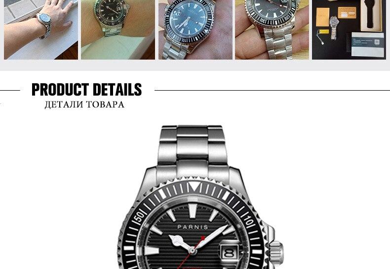 Parnis relógios mecânicos automáticos men 21 jewel