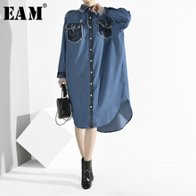 [EAM] Women Blue Denim Burr Striped Big Size  Dress New Lapel Long Sleeve Loose Fit Fashion Tide Spring Autumn 2021 A282